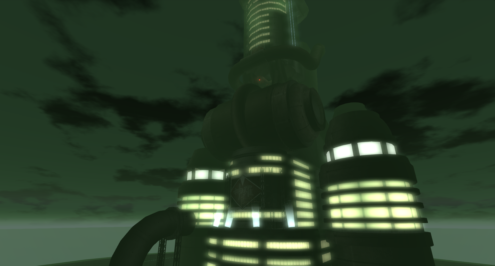 Shinra Headquarters
